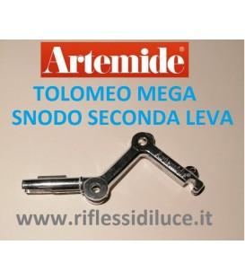 Artemide leva secondo snodo ricambio Tolomeo