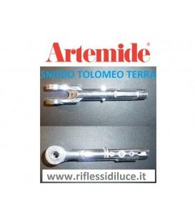 Artemide snodo ricambio Tolomeo terra