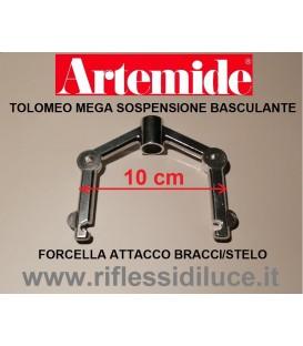 Artemide forcella di attacco stelo/bracci ricambio tolomeo mega sospensione basculante