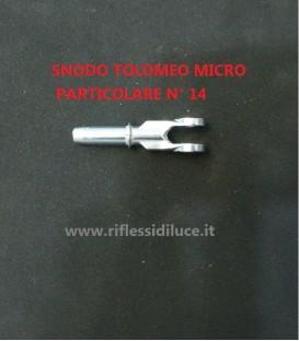 Artemide snodo ricambio Tolomeo micro